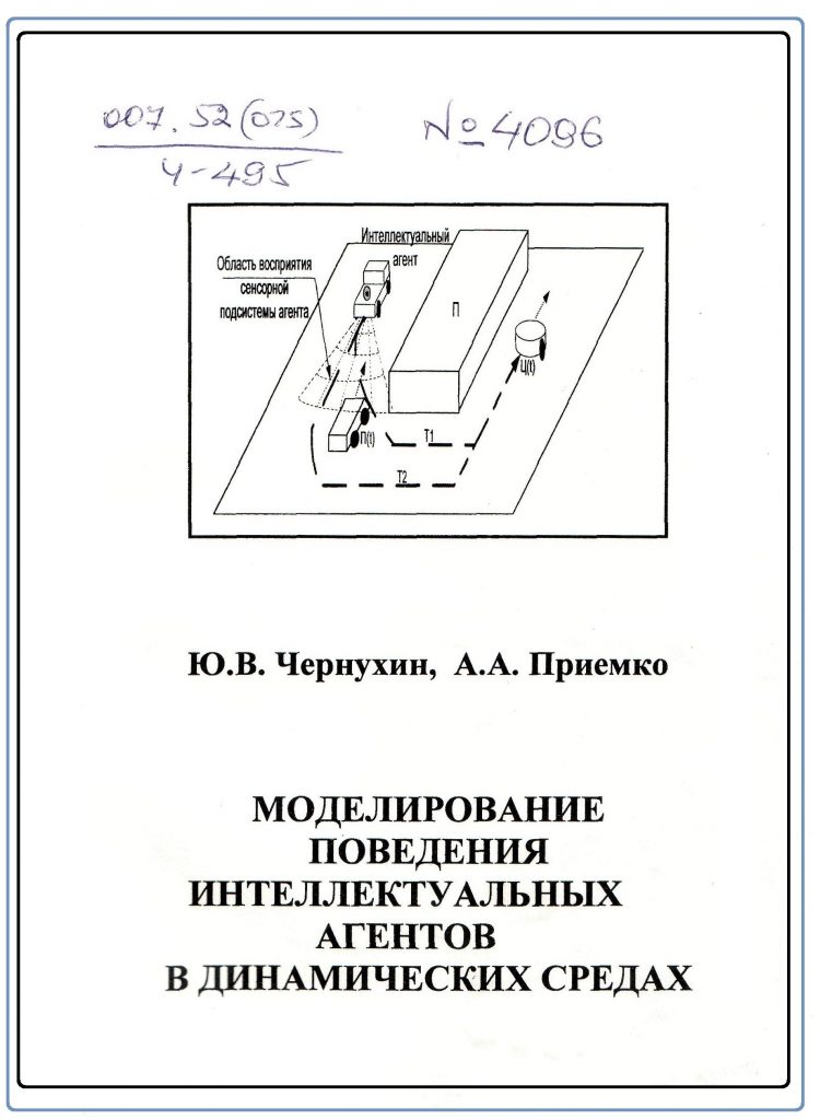 Это изображение имеет пустой атрибут alt; его имя файла - 001-750x1024.jpg